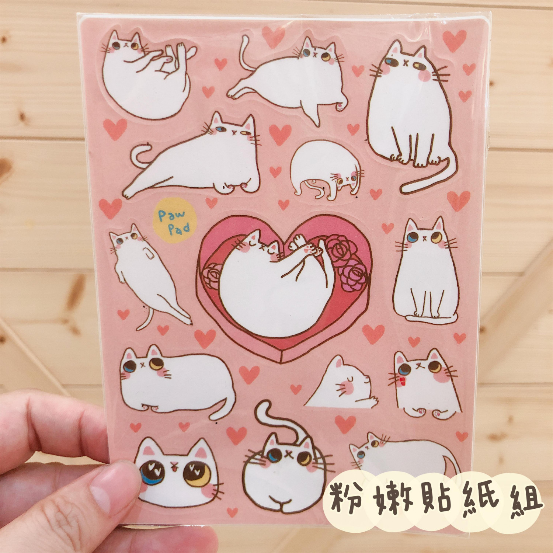 肉肉貓咪貼紙包-1