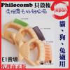 正版日本Philocomb 貝殼梳-長毛貓、短毛貓、狗、兔適用 E1清理寵物廢毛 梳毛按摩