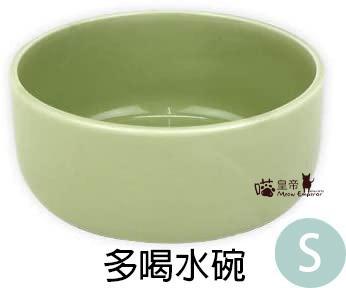 日本製 Akukatz 多喝水碗S