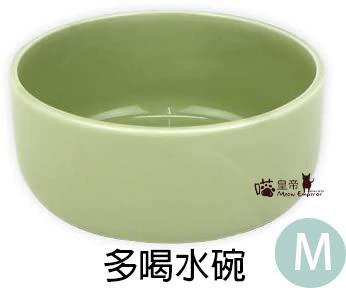 日本製 Akukatz 多喝水碗M