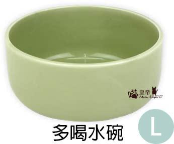 日本製 Akukatz 多喝水碗L