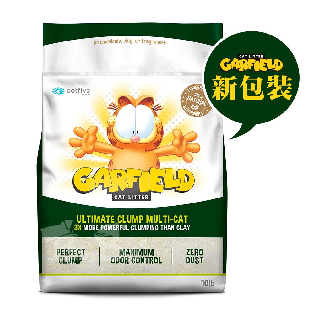 GARFIELD美國加菲貓凝結貓砂 多貓家庭 綠款三倍凝結 10磅 木薯砂 玉米沙
