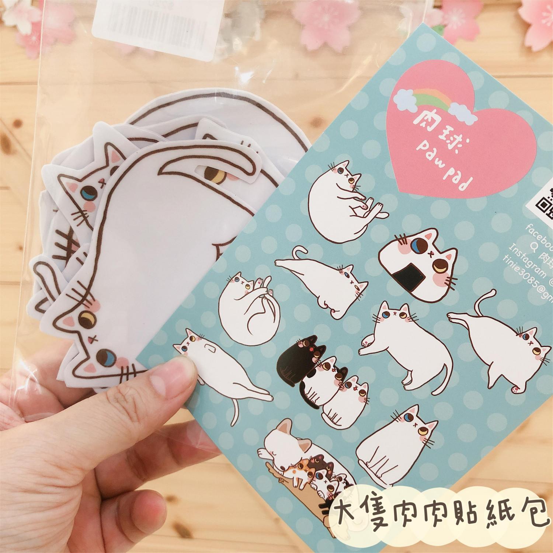 肉肉貓咪貼紙包-2