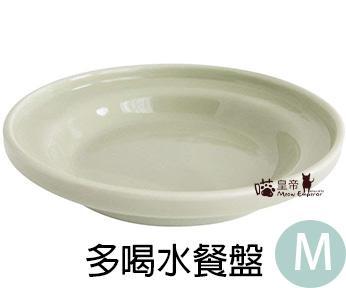 日本製 Akukatz 多喝水餐盤M