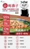 紐西蘭Good Noze鮮鼻子 冷凍乾燥生肉貓糧-放牧牛肉+兔肉 350g 凍乾