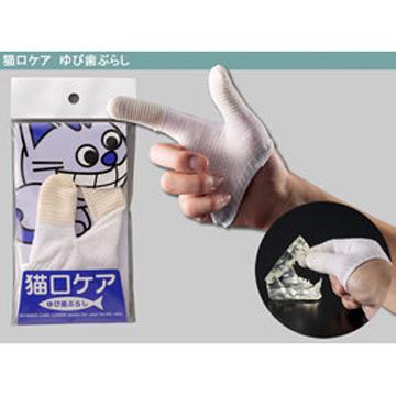 日本Mind up 貓用指套牙刷 刷牙 初學者寵物刷牙