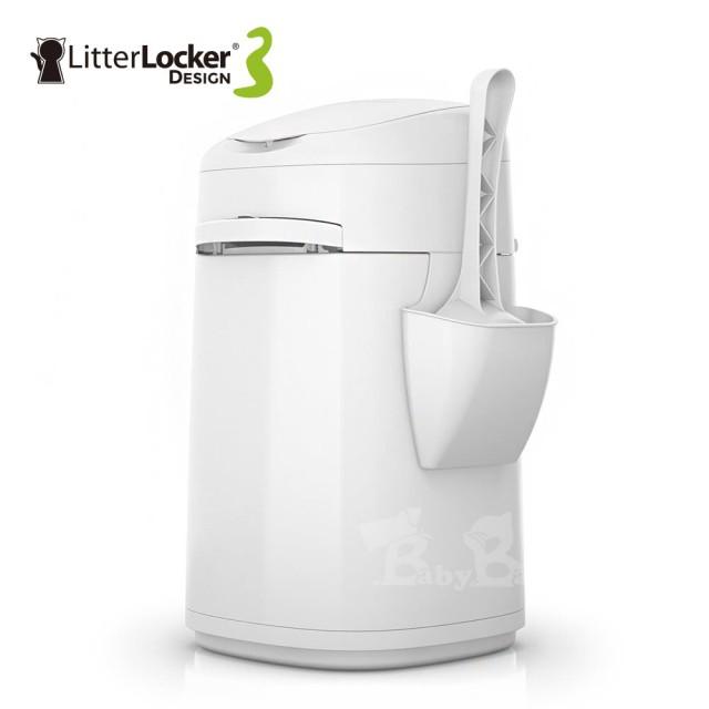 LitterLocker第三代鎖便桶 附抗菌塑膠袋匣、貓砂鏟、砂鏟架 Litter Locker
