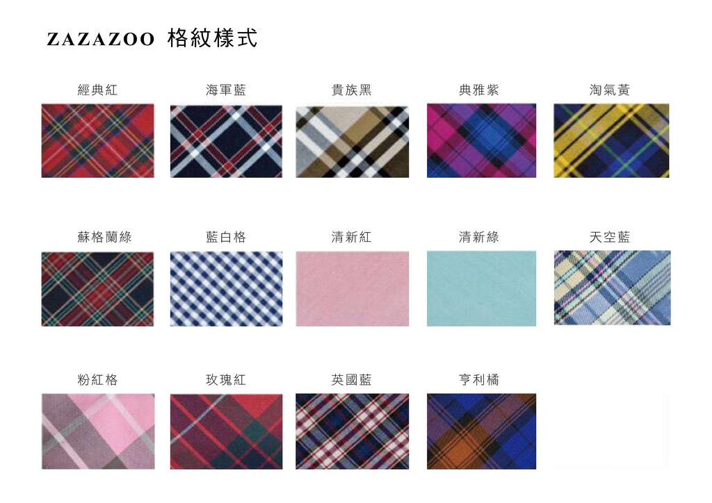 Zazazoo台灣製經典格紋貓咪項圈-使用安全扣