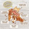 貓狗機能零食 奇啃 採草獸 化骨保健雞腿-膠原蛋白好靈活 靈芝仙草舒晶亮 超級冬蟲離胺酸 70g 點心