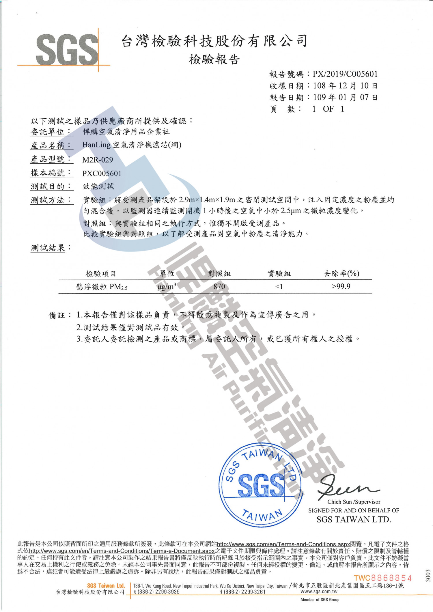 Dyson 適用高效濾芯(HP00/HP01/HP02/HP03/DP00/DP02)