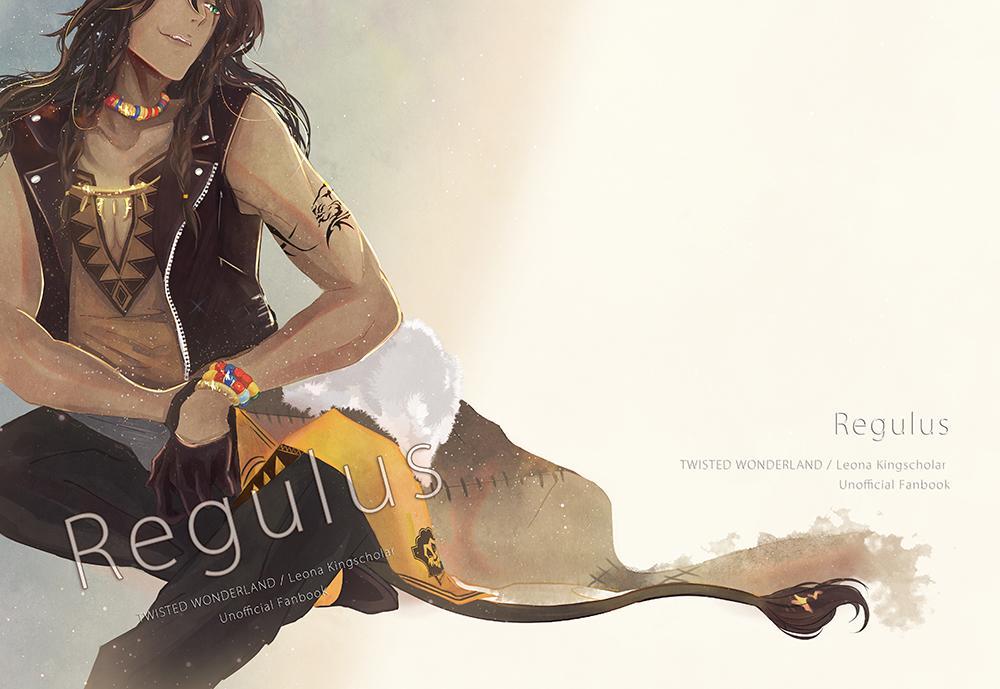 一般◆ツイステ《Regulus》Leona中心插畫本