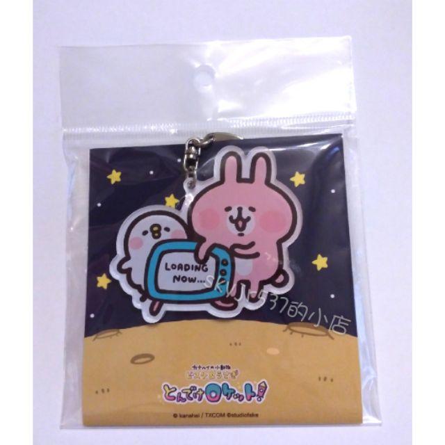 全新現貨 日版 壓克力吊飾 吊飾 日本限定 加油吧火箭 兔兔 p助 卡娜赫拉 卡納赫拉 kanahei 微波爐 微波醬