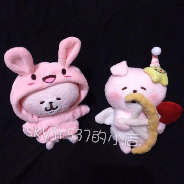 現貨 兔子小天使 邱比特 卡娜赫拉 兔兔 情人節 天使 兔兔情人節 丘比特 愛神 卡納赫拉 diy 手製 玩偶 聖誕 禮物