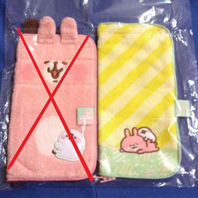 全新現貨 日本 日版 卡娜赫拉 卡納赫拉 兔兔 p助 kanahei 毛巾袋 小袋 飲料袋 收納袋 筆袋 雨傘套