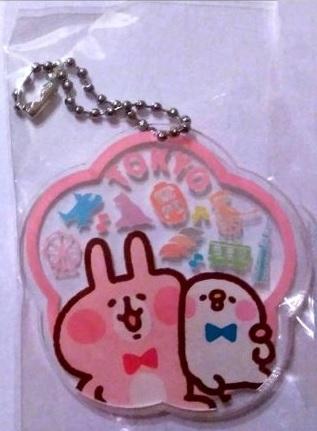 全新現貨 日版 卡娜赫拉 吊飾 壓克力 壓克力吊飾 TOKYO 東京限定 相聲 兔兔 p助