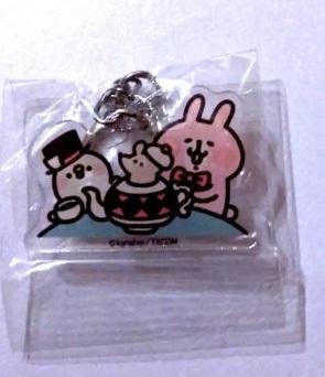 全新日本 現貨 卡娜赫拉 吊飾 壓克力 壓克力吊飾 愛麗絲 愛麗絲夢遊仙境 茶會 兔兔 p助
