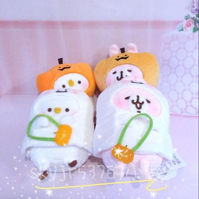 全新現貨 日本 日版 萬聖節 幽靈兔兔 幽靈p助 鬼鬼兔兔 鬼鬼p助 幽靈 卡娜赫拉 卡納赫拉 玩偶