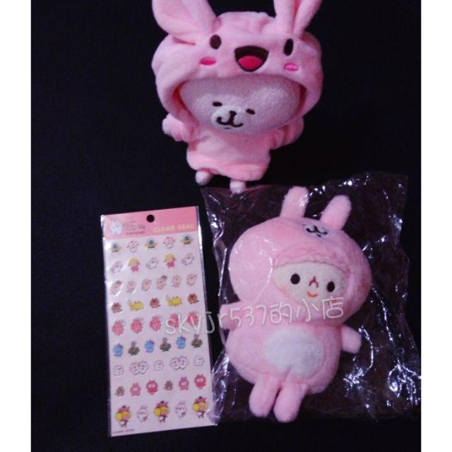 新品現貨 兔裝女孩送貼紙 日版 日本 s號 兔兔 兔兔裝 15周年 卡娜赫拉 kanahei 娃娃 卡娜赫拉展 15週年 女孩 玩偶 貼紙