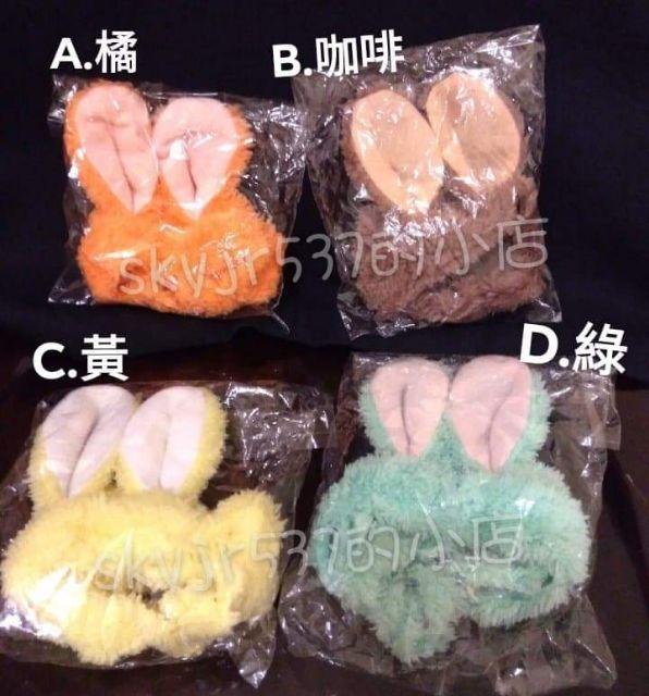 【舉手敬禮P助加價專屬】 現貨 兔耳毛毛頭套 加價購區  兔耳頭套 頭套 娃衣 娃娃衣服