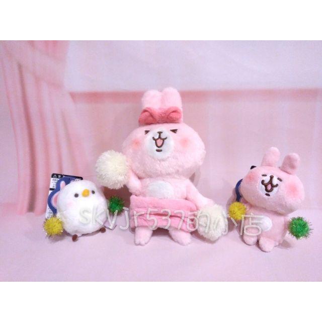 手製 現貨 啦啦隊加油打氣兔 卡娜赫拉 兔兔 啦啦隊 啦啦隊兔兔 加油 打氣 情人節 鼓勵 卡納赫拉 diy 手製 玩偶 禮物