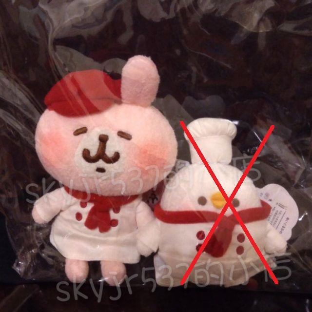 全新現貨 廚師兔+微波爐吊飾 日版 廚師兔 卡娜赫拉 卡納赫拉 廚師兔兔 東京 巨蛋 兔兔 娃娃 加油吧火箭 壓克力 微波爐吊飾