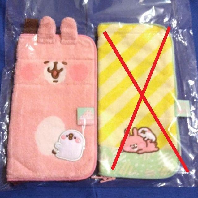 全新現貨 日本 日版 卡娜赫拉 卡納赫拉 兔兔 p助 kanahei 毛巾袋 保冷袋 保溫保冷小袋 飲料袋 收納袋 筆袋