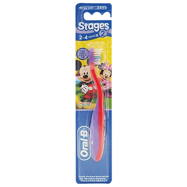 Oral-B 歐樂B Stages-2兒童牙刷(2-4歲)米奇(顏色隨機出貨)