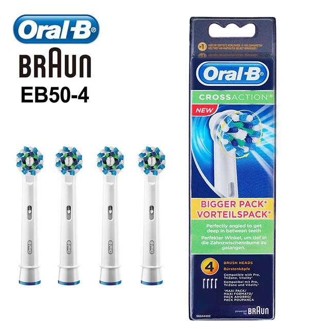 德國百靈Oral-B多動向交叉刷頭(4入)EB50-4