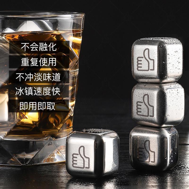 【台灣現貨】典贊304不鏽鋼無限冰塊單顆 24H出貨