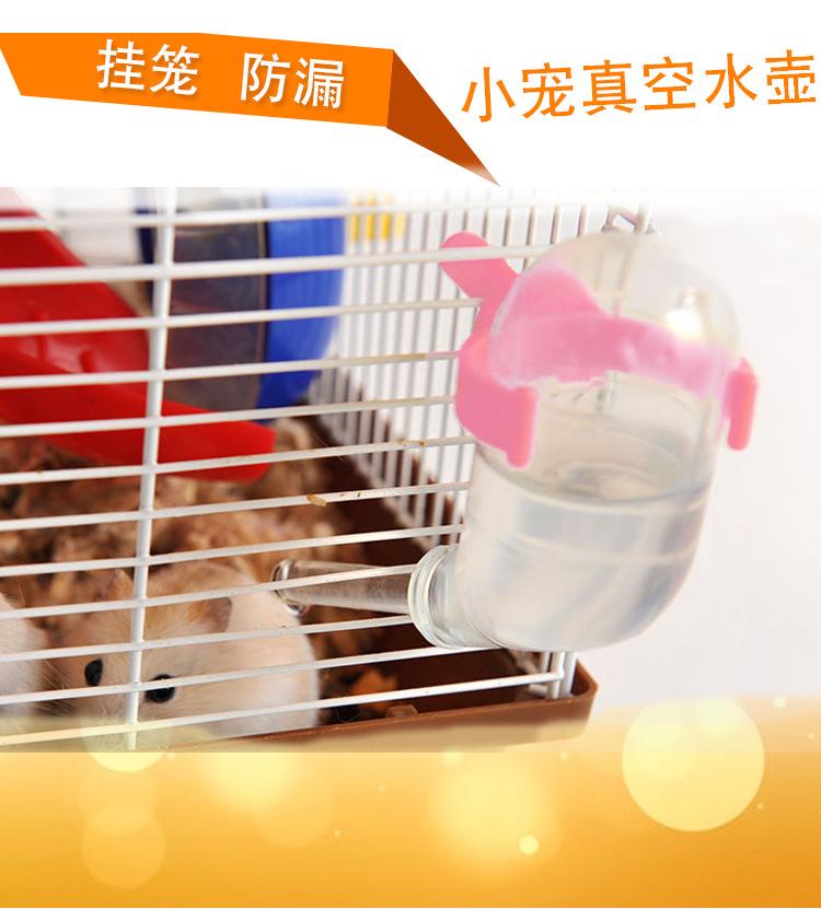 【台灣現貨】櫻花小寵陶瓷喝水瓶 24H到貨