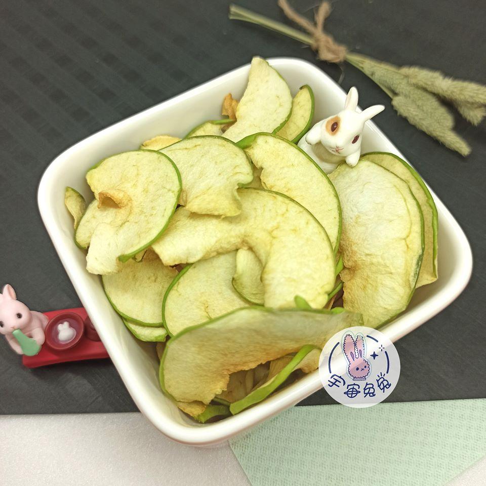 宇宙兔兔 青蘋果乾 天然果乾 兔子 天竺鼠 天然果乾 小動物零食