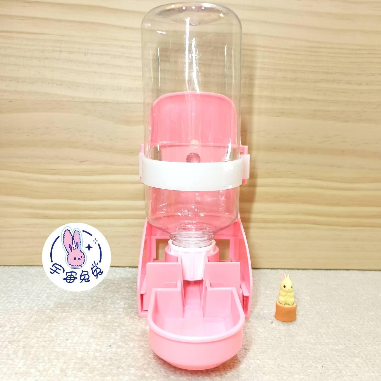 宇宙兔兔 飲水器 水瓶 自動出水器