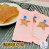 ☼ 宇宙兔兔 ☼ 貓 狗 零食 寵物零食 輕巧/迷你/隨身包 新鮮手作 雞胸肉乾/雞肉 獎勵 食物
