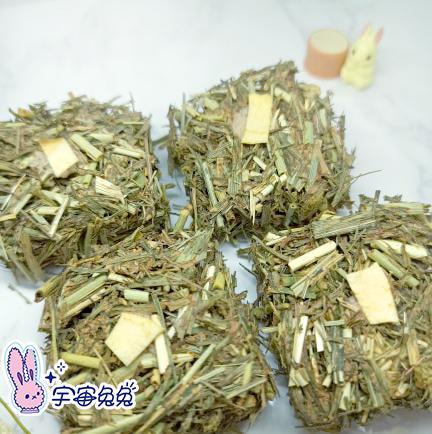 宇宙兔兔 超有梗草餅 蘋果風味 兔子 天竺鼠 天然 草餅 小動物零食 較大包