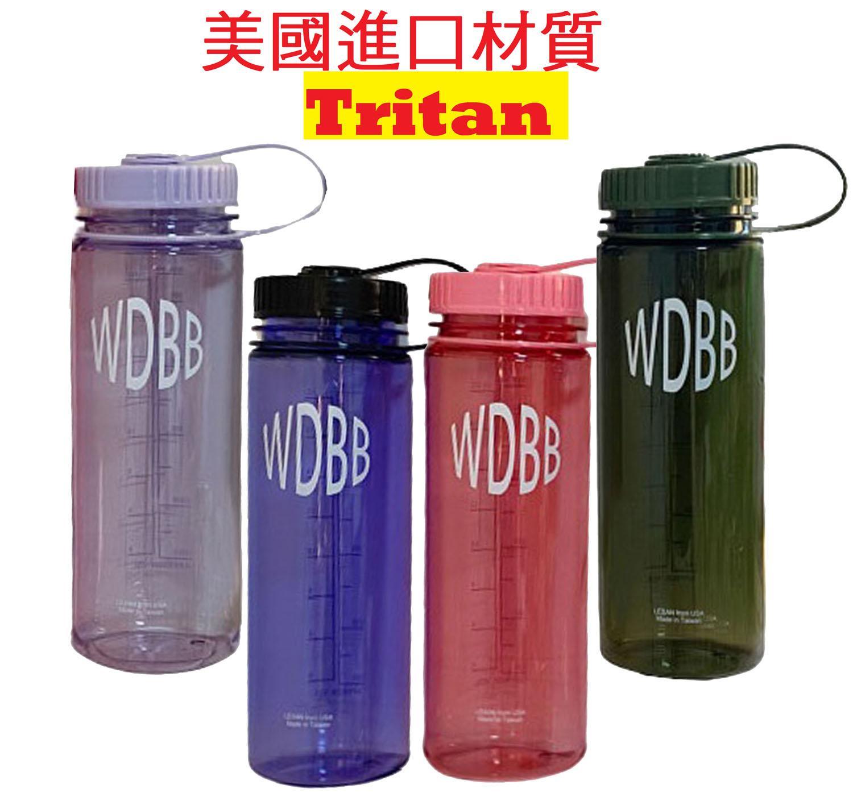 WDBB防摔運動水壺 SGS檢驗合格 不含雙酚A 美國FDA檢驗合格 贈菌淨水 550ml
