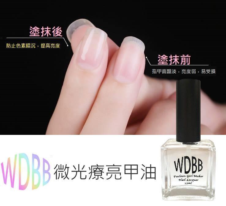 微光療透明指甲油 亮甲油12ml