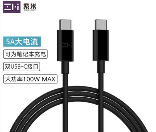 現貨 紫米 ZMI 雙Type-C數據線 USB-C線 MacBook 筆電 手機 充電線 PD 5A 100W 雙c線 長度1.5公尺
