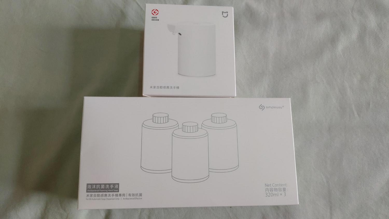 米家自動感應洗手機*1+3瓶一盒的小衛質品泡沫洗手液 台灣小米公司貨