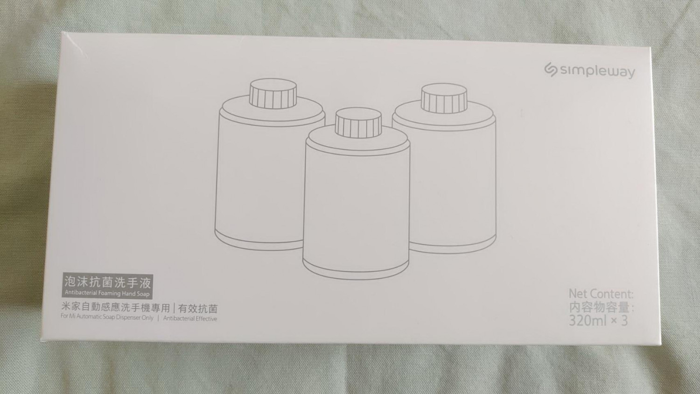 3瓶一盒的小衛質品泡沫洗手液 台灣小米公司貨